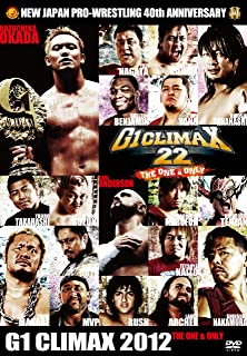 G1 CLIMAX2012 ~THE ONE & ONLY~ [DVD]