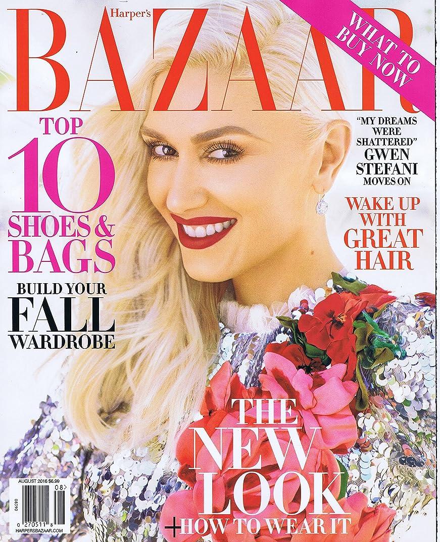 どこか経験アーサーコナンドイルHarper's Bazaar [US] August 2016 (単号)