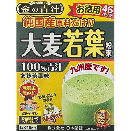 日本薬健 金の青汁 純国産大麦若葉 46包