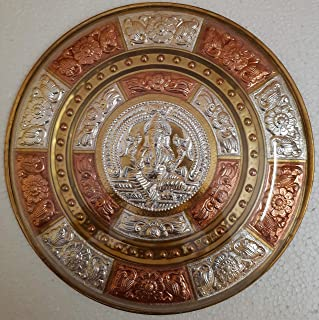 """JLine Arts Ganesha 12"""" Thanjavur Art Plate Metal Art with Wall Hanging and Unbreakable Fibre Glass on The Front"""