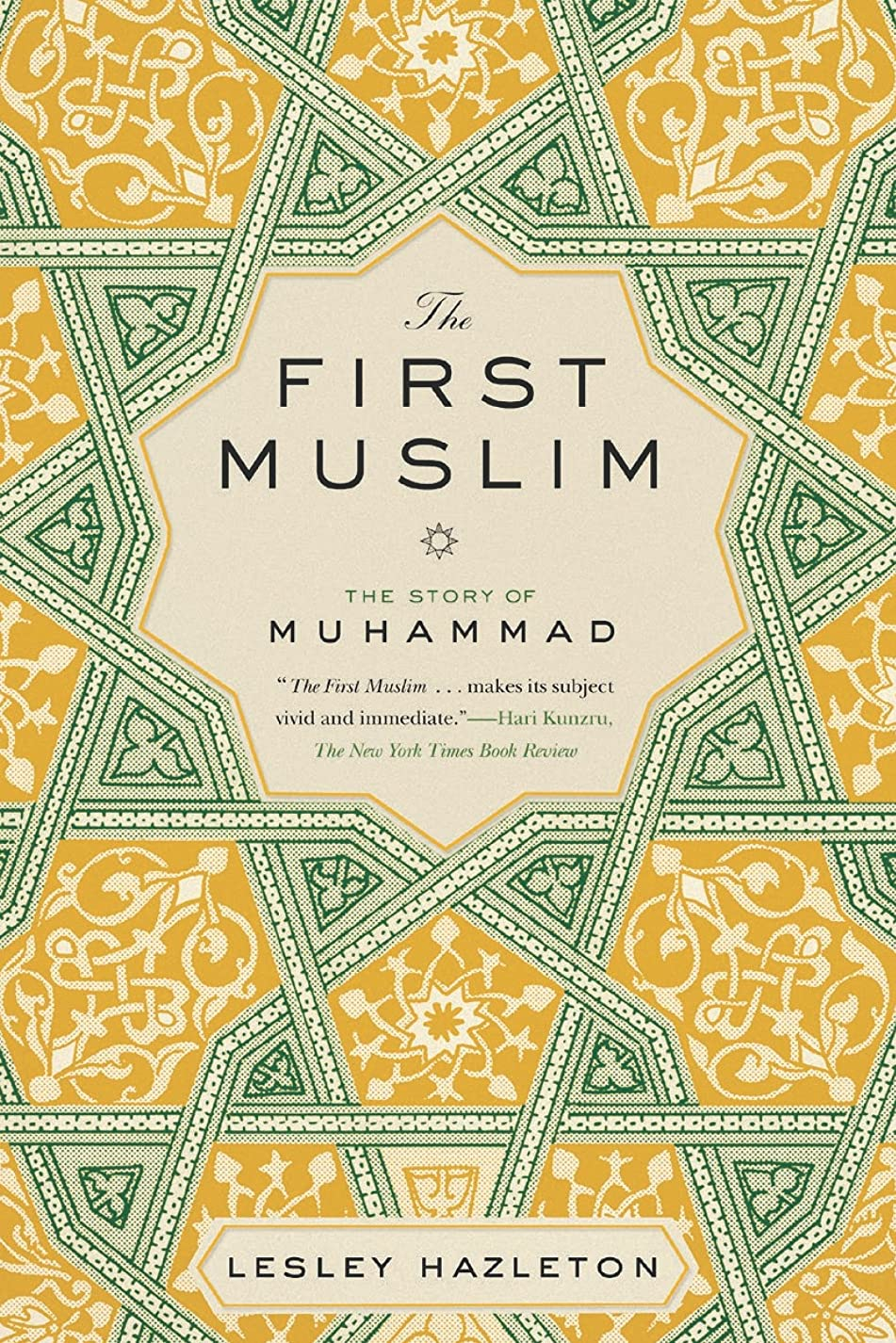 再生文庫本ブレイズThe First Muslim: The Story of Muhammad (English Edition)