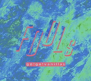 FOOLs (完全限定生産盤)