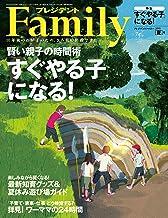 プレジデントFamily (ファミリー)2015年 07 月号 [雑誌]