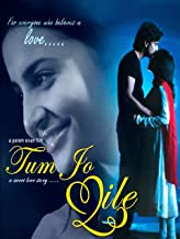 Best tum mile female Reviews