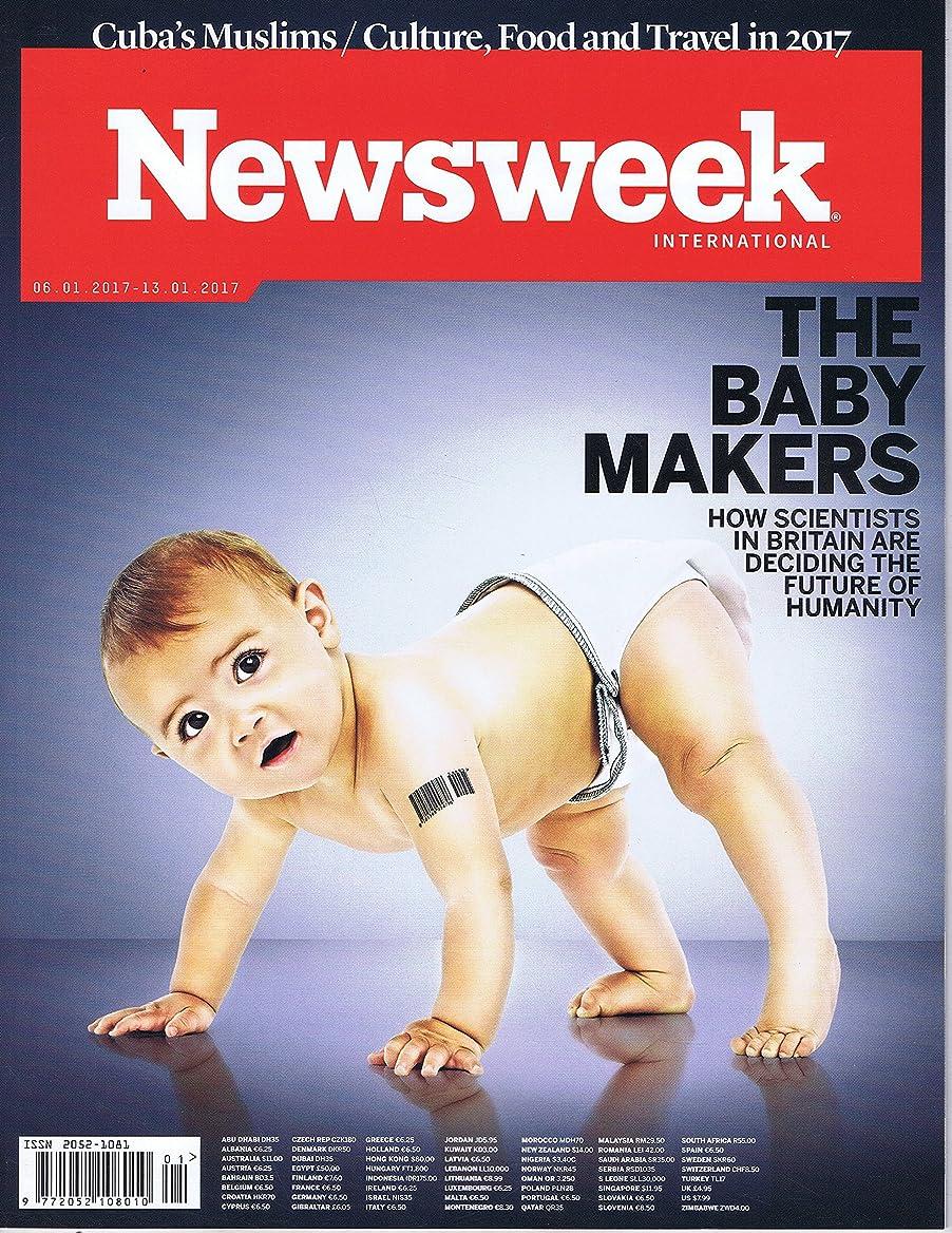 注文セレナソブリケットNewsweek [US] J 6 - 13 No. 1 2017 (単号)