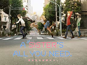 Best a sister's all you need episode 1 Reviews