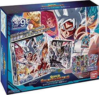 Bandai Super Dragon Ball Heroes Official 9 th Pocket Binder CardsTranscendence Set