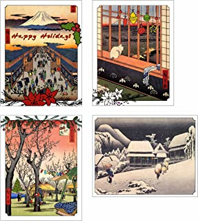 Japanese Christmas: Asian-Themed Holiday Cards w/Envelopes ~ Hand-cut, Hand-folded. Set of 12 Small Greeting Cards.