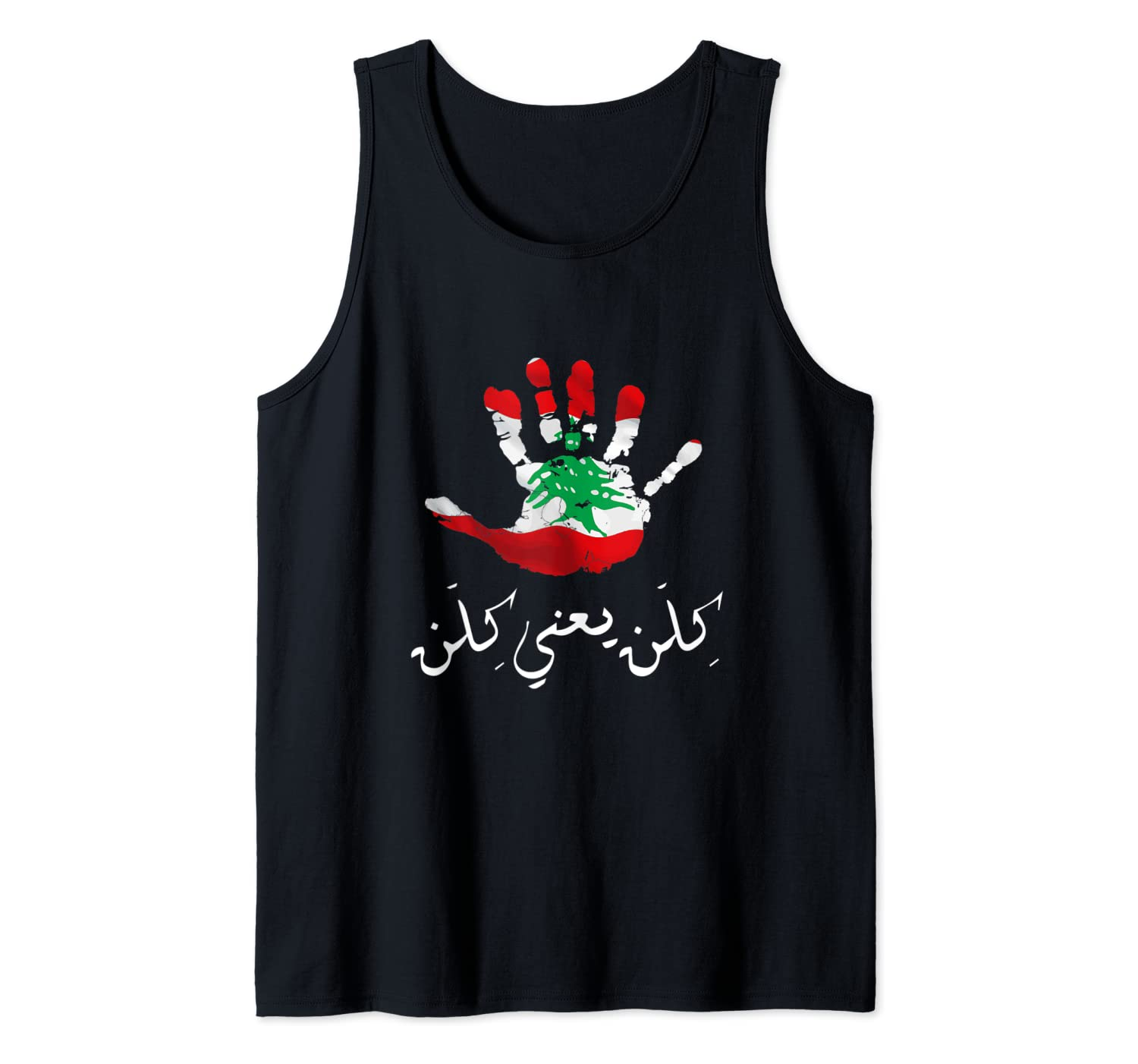 Lebanese Lebanon Protests Hand Print Lebanon Flag Supporting Tank Top