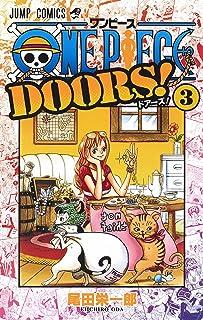 ONE PIECE DOORS! 3 (ジャンプコミックス)