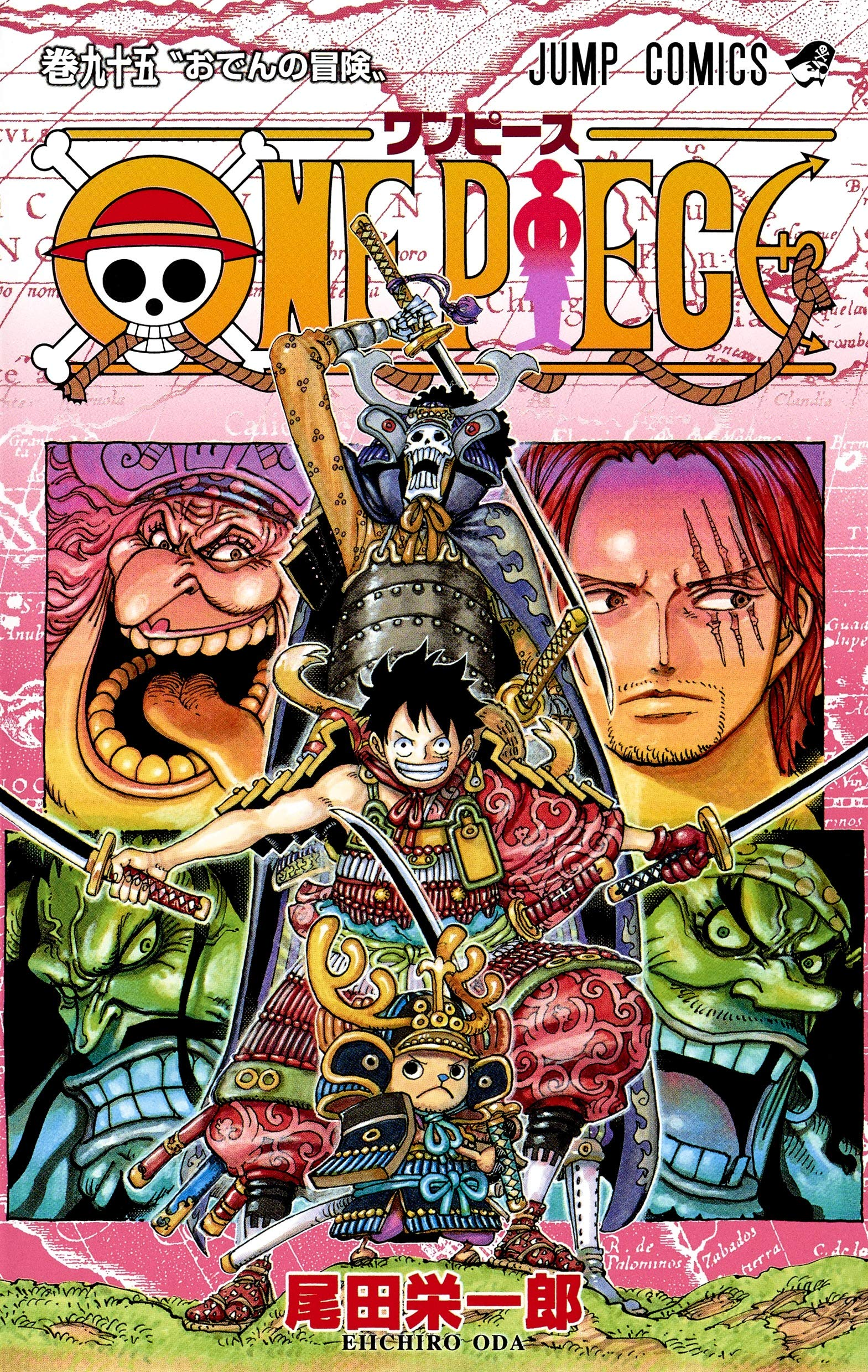 ONE PIECE Vol.95 [Japanese Edition]