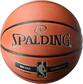 SPALDING NBA 銀戶外籃球