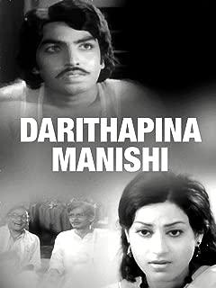 Darithapina Manishi