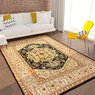 Home Way Turkish Antique Royalty Design Traditional Medallion Black Carpet Eclectic for Modern and Classic Interiors Oriental 8x10 [ 7'10