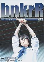 bnkrR vol.02