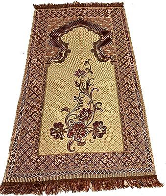 Best Quality Goblen Silk Brocades Islamic Prayer Rug Janamaz Sajjadah Muslim Namaz Seccade Turkish Prayer Rug (Pink)