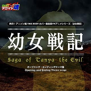 Best evil anime music Reviews