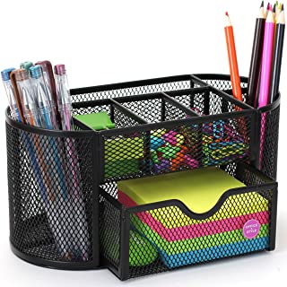 Oval Mesh Desk Organizer, 9 Compartments- Black