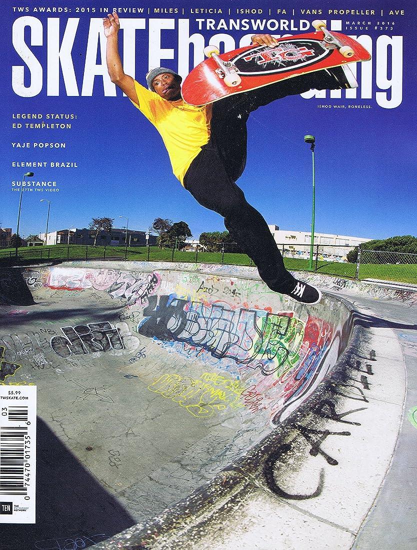 詐欺師玉スキムTransworld Skateboarding [US] March 2016 (単号)