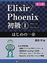 elixir phoenix book