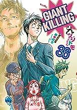 表紙: GIANT KILLING(36) (モーニングコミックス) | 綱本将也