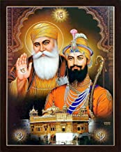 Handicraft Store Guru Gobind Singh ji and Guru nanak dev ji with Golden Temple and Sikh Symbol Kandha and ekumkar, A Painting Poster with Frame, Must for Family Home/Office/Gift Purpose