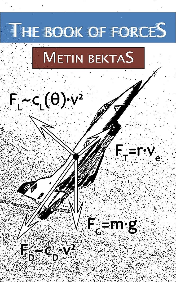 溝話コーヒーThe Book of Forces (English Edition)