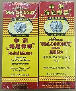 2 Bottles African Sea Coconut Cough Mixture Sore Throat Medicine 6oz