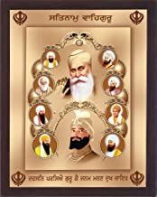 Gurunank dev ji and Guru gobind Singh ji with eight other Sikh religious guru's , A Sikh Religious poster with frame must for every Sikh religious family, office, Gift and Sikh gurudwara