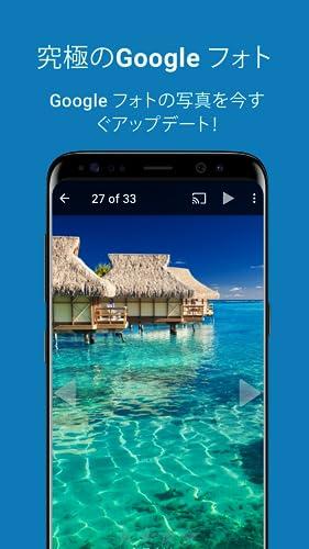 『pixFolio - Google フォトの写真とスライドショー』の2枚目の画像