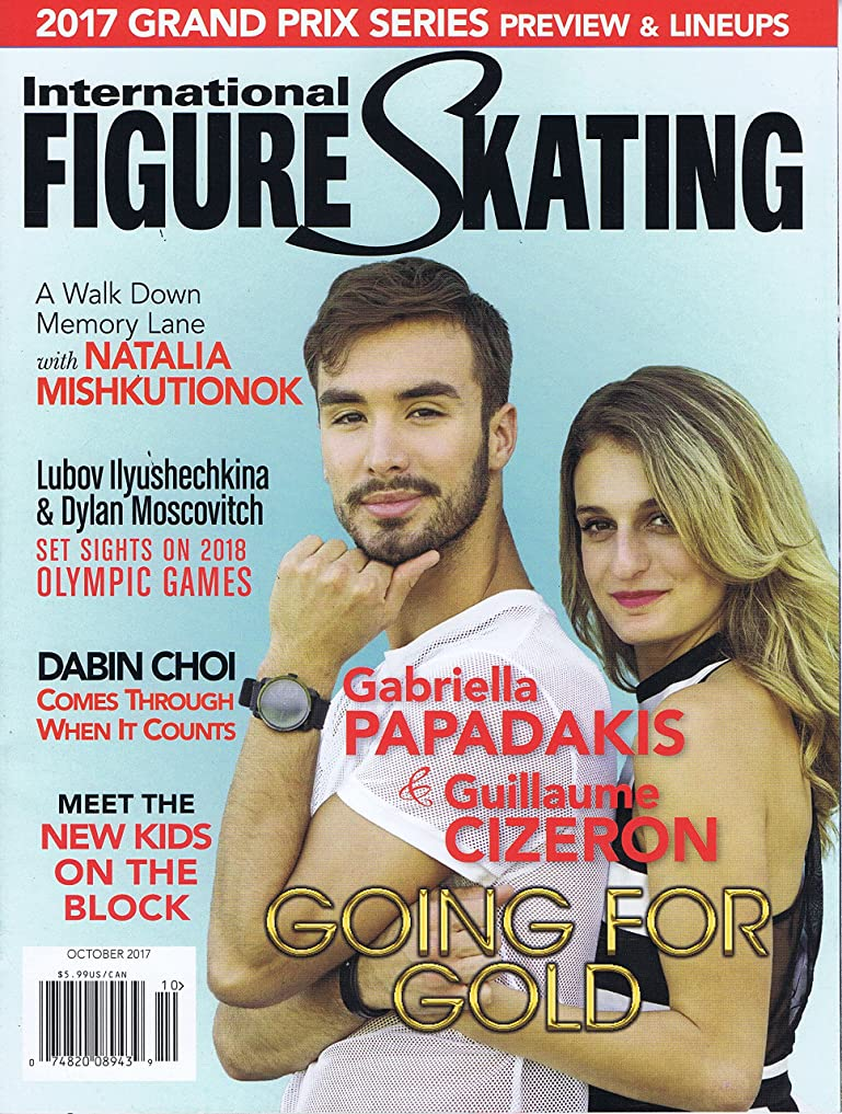 妊娠した送金居間International Figure Skating [US] October 2017 (単号)