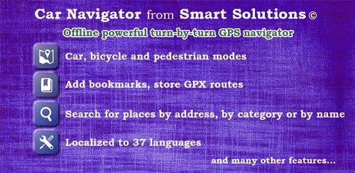 『サンパウロ州、ブラジル 衛星航法 - Smart Sulutions』のトップ画像