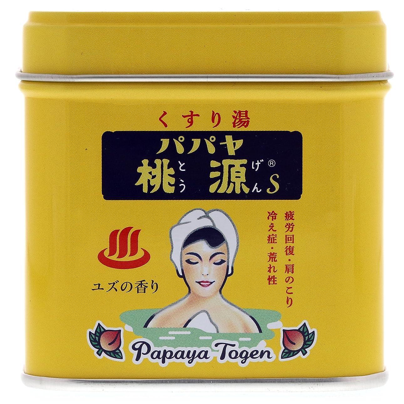 なしで蒸気顎パパヤ桃源S 70g缶 ユズの香り [医薬部外品]