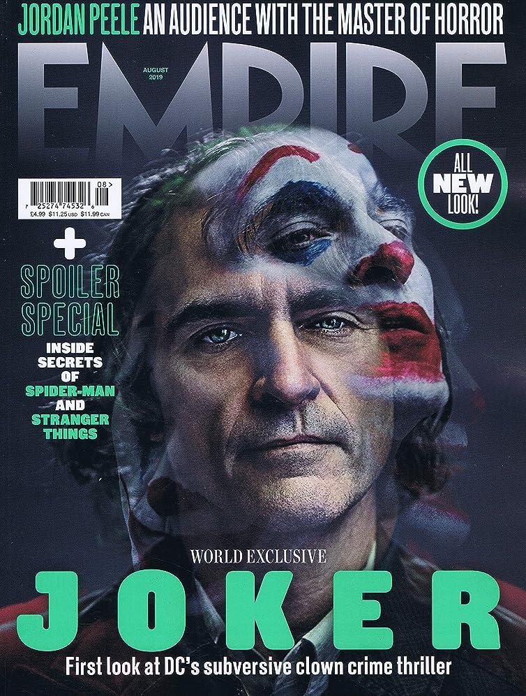 支給イーウェル表示Empire [UK] August 2019 (単号)
