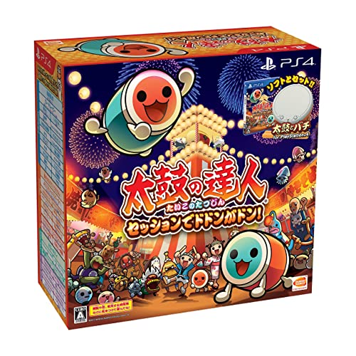 Taiko no Tatsujin Dodon don in the session! Included version japanese Ver.