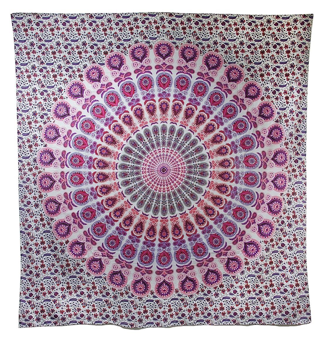 WallPops WPT2283 Shanaya Wall Tapestry