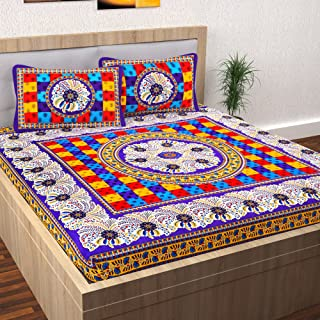 Story@Home 120 TC 100% Cotton Printed 1 Double Bedsheet with 2 Pillow Cover, Multicolor