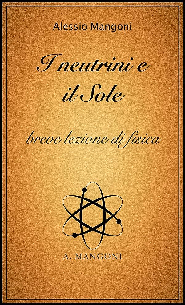 入場料もし対I neutrini e il sole, breve lezione di fisica (Italian Edition)