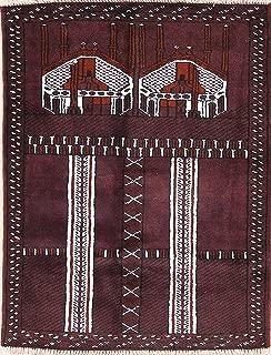 New Geometric Tribal Prayer Turkoman Balouch Hand Knotted Traditional Persian Rug 3x4 (3' 6