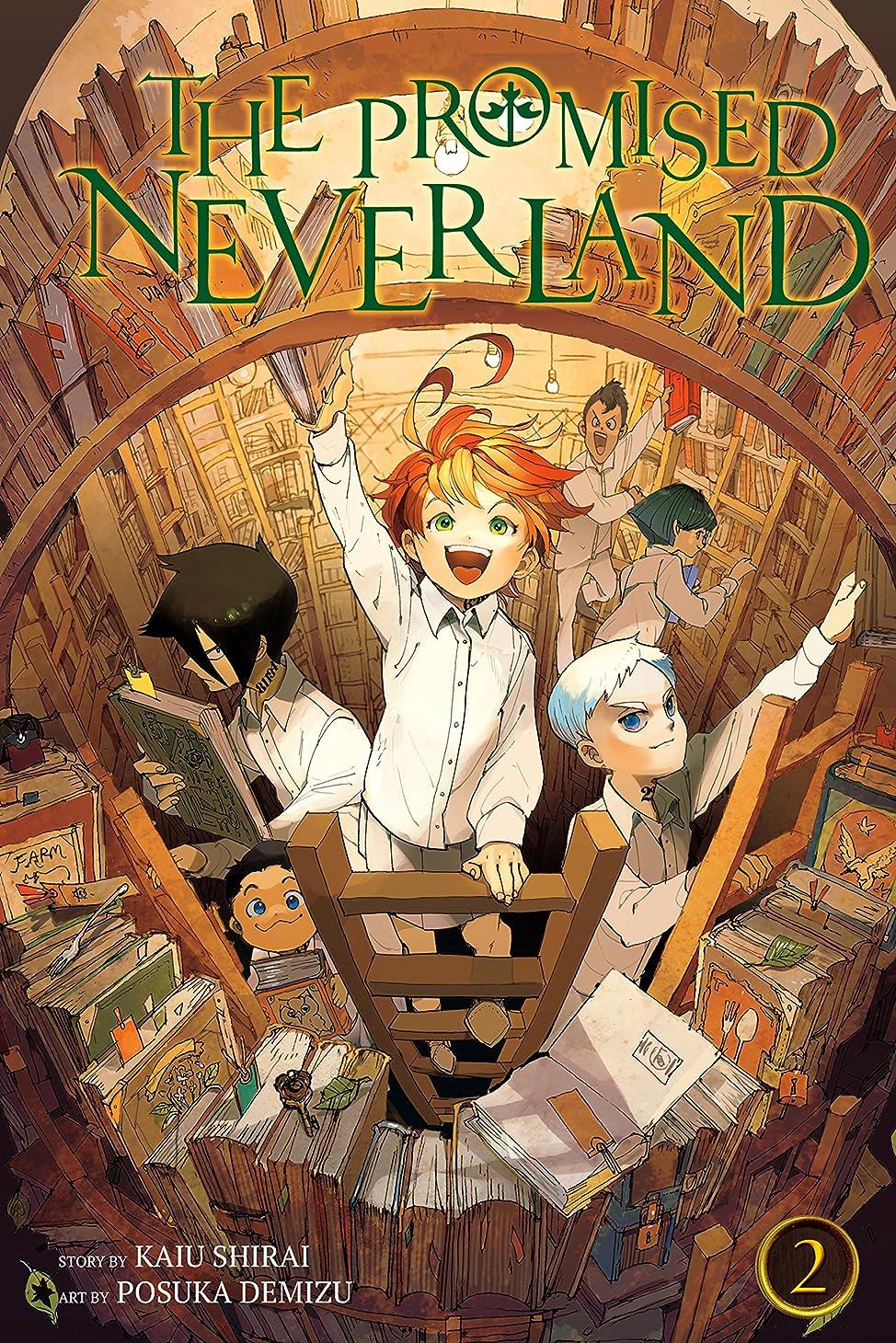 摩擦リズム役に立たないThe Promised Neverland, Vol. 2: Control (English Edition)