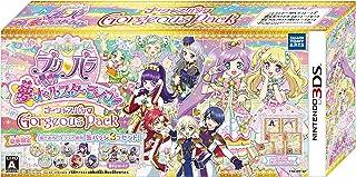アイドルタイムプリパラ 夢オールスターライブ! ゴージャスパック - 3DS