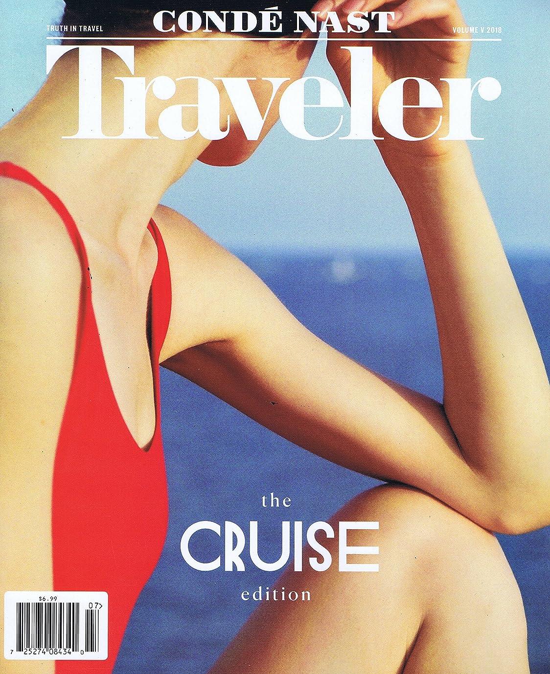 植生層有益なConde Nast Traveler [US] J - A V.5 2018 (単号)