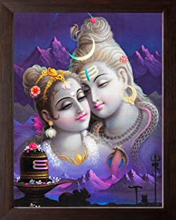 Art n Store: Lord Shiva and Devi Parwati Painting, HD Printed Religious & Decor Picture with Plane Brown Frame (30 X 23.5 ...