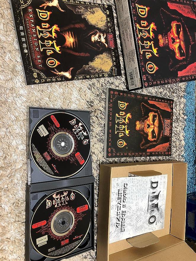 論理的処方するヶ月目Diablo 2 スペシャルパック