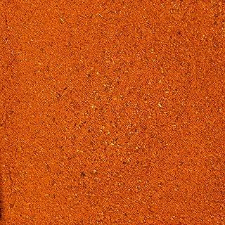 The Spice Lab Rogan Josh Curry Powder - Kosher Gluten-Free Non-GMO All Natural Brand - 1 lb Resealable Bag