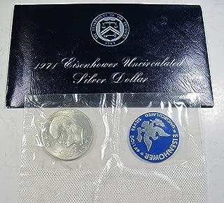 1971 S silver Eisenhower IKE Dollar Uncirculated