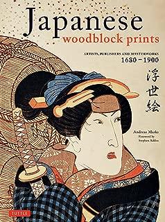 Best japanese woodblock prints artists Reviews
