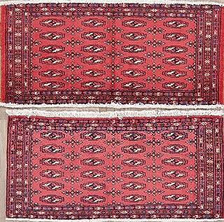 Geometric Tribal 2X3 Bokhara Turkoman Oriental Area Rug 1' 7'' X 3' 4'' Carpet (1' 7'' X 3' 4'')