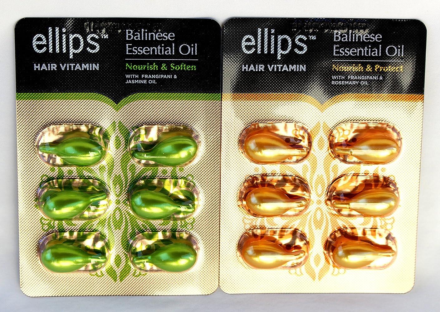 依存作詞家資本主義ellips エリプス Hair Vitamin ヘア ビタミン Balinese Essential Oil バリニーズ エッセンシャルオイル 配合(フランジパニ & ローズマリー + フランジパニ & ジャスミン) 各6粒入シート(2枚) [並行輸入品][海外直送品]