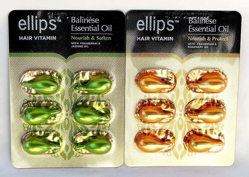 リマーク魅惑するクマノミellips エリプス Hair Vitamin ヘア ビタミン Balinese Essential Oil バリニーズ エッセンシャルオイル 配合(フランジパニ & ローズマリー + フランジパニ & ジャスミン) 各6粒入シート(2枚) [並行輸入品][海外直送品]